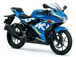 GSX-R Motorbikes For Sale
