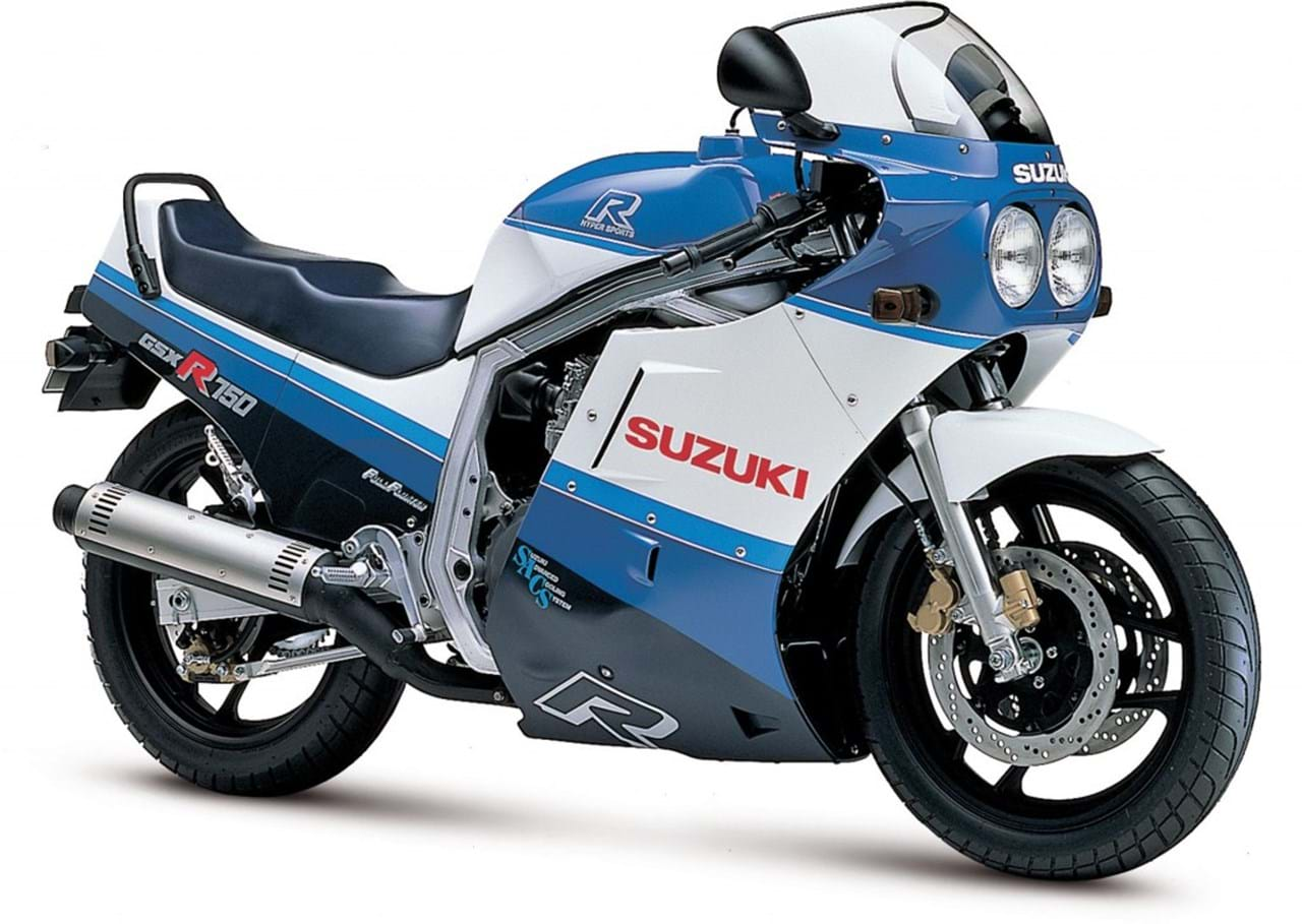 Suzuki Gsx R750 1986 1991 For Sale Price Guide The